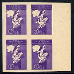 Turkey 1966 Child Welfare 10k imperf proof block of 4 with red omitted plus additional impressions of violet on reverse