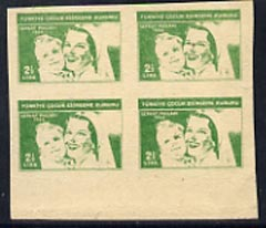 Turkey 1966 Child Welfare 2.5L imperf proof block of 4 with red printed on reverse on ungummed paper