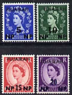 Fujeira 1960c Great Britain QEII stamps 5np on 1d, 10np on 1.5d, 15np on 2.5d & 20np on 3d each additionaly opt'd Fujairah unmounted mint, believed to be official essays