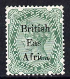 Kenya, Uganda & Tanganyika - British East Africa 1895-96 QV 2.5a yellow-green with