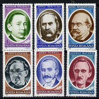 Rumania 1991 Anniversaries set of 6 unmounted mint, Mi 4752-57, stamps on literature    personalities