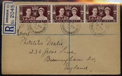 Great Britain 1937 KG6 Coronation 1.5d x 3 on reg envelope with first day cancels