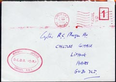 Great Britain 1980 Official cover from Ministry of Defence, Whitehall, Royal Coat of Arms on reverse (Military Mail)