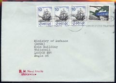 Sweden 1970 Official cover from HM Naval Attache, Stockholm, to MOD, Whitehall (Military Mail)