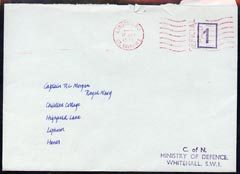Great Britain 1978 Official cover from C of N, Ministry of Defence, Whitehall, Royal Coat of Arms on reverse (Military Mail)