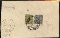 India 1932 reg envelope from Kila Barell to Nepal bearing KG5 4a & 3p adhesives