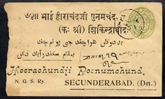 Indian States - Hyderabad 1/2a green p/stat envelope to Secunderabad with native cancel and back stamp