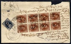 India 1941 reg cover Jogbani to Nepal bearing block of 8 KG6 1/2a & 3p each with manuscript cancel and tied Purnea cancel