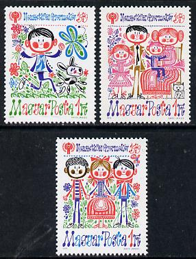 Hungary 1979 Int Year of the Child #1 (Paintings) set of 3, Mi 3335-37