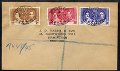 Gambia 1937 KG6 Coronation set of 3 on reg cover with first day cancel addressed to the forger, J D Harris.  Harris was imprisoned for 9 months after Robson Lowe exposed him for applying forged first day cancels to Coronation covers (details supplied).