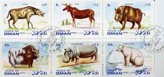 Oman 1972 Animals cto set of 10