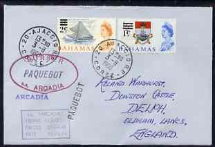 Bahamas used in Ajaccio (Corsica) 1968 Paquebot cover to England carried on SS Arcadia with various paquebot and ships cachets