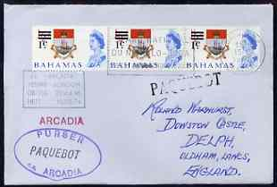 Bahamas used in Dakar (Senegal) 1968 Paquebot cover to England carried on SS Arcadia with various paquebot and ships cachets