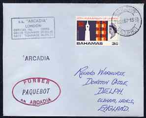 Bahamas used in Cape Town (South Africa) 1967 Paquebot cover to England carried on SS Arcadia with various paquebot and ships cachets