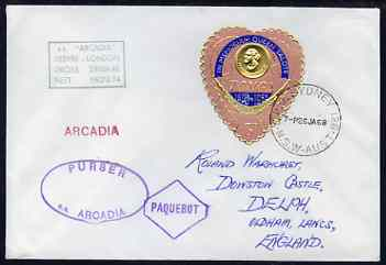 Tonga used in Sydney (New South Wales) 1968 Paquebot cover to England carried on SS Arcadia with various paquebot and ships cachets