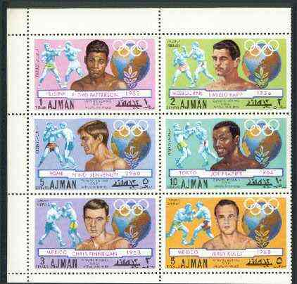 Ajman 1971 Olympic Boxers set of 6 unmounted mint Mi 1054-59A