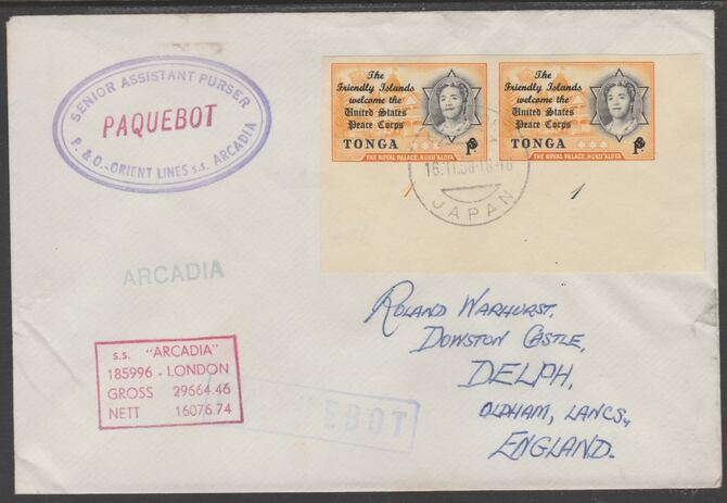 Tonga used in Kobe (Japan) 1968 Paquebot cover to England carried on SS Arcadia with various paquebot and ships cachets