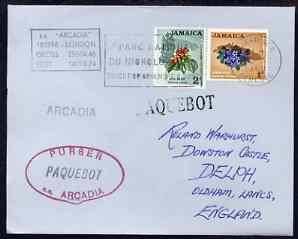 Jamaica used in Dakar (Senegal) 1968 Paquebot cover to England carried on SS Arcadia with various paquebot and ships cachets