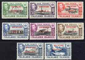 Falkland Islands Dependencies - South Shetlands 1944 KG6 opt'd set of 8 unmounted mint, SG D1-8