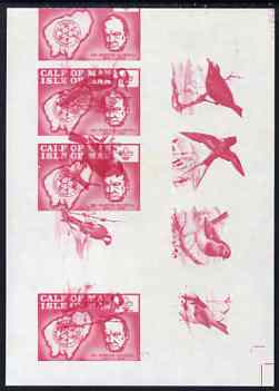 Calf of Man 1973 Churchill & Map (with Scout Logo) with blue colour and rouletting omitted with additional print of rose colour from Birds issue, part sheetlet with 3.5 i...