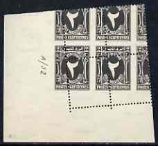 Egypt 1927-56 Postage Due 2m grey unmounted mint corner plate block of 4 (plate A/32) with wild perforations specially produced for the Royal Collection (as SG D173)