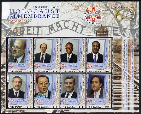 Gambia 2007 Holocaust Remembrance #2 perf sheetlet containing 8 values unmounted mint, SG 5117-24