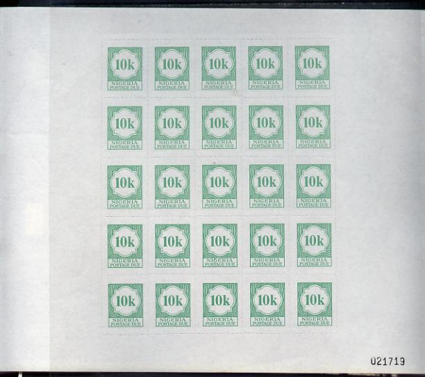 Nigeria 1994 Postage Due 10k emerald complete sheet of 25 rouletted 9 (SG D14a) unmounted mint