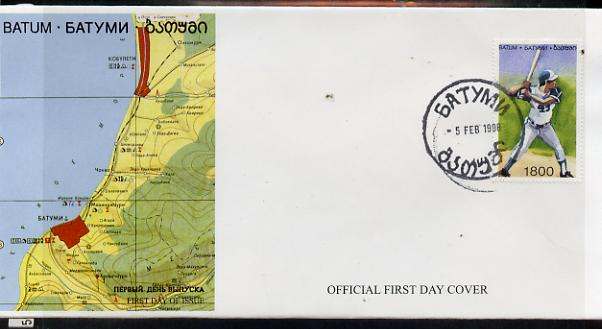 Batum 1996 Sports - Baseball 1800 value on official cover with first day of issue cancel, stamps on sport, stamps on baseball
