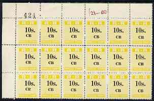 Northern Rhodesia 1951-68 Railway Parcel stamp 10s (small numeral) overprinted CB (Chisamba) fine unmounted mintcorner block of 18 with sheet number