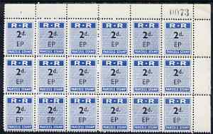 Northern Rhodesia 1951-68 Railway Parcel stamp 2d (small numeral) overprinted EP (Pemba) fine unmounted mint corner block of 18 with sheet number