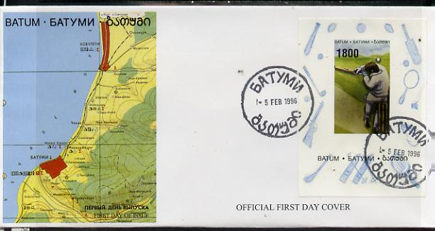 Batum 1996 Sports - Cricket 1800 value individual imperf sheetlet on official cover with first day of issue cancel