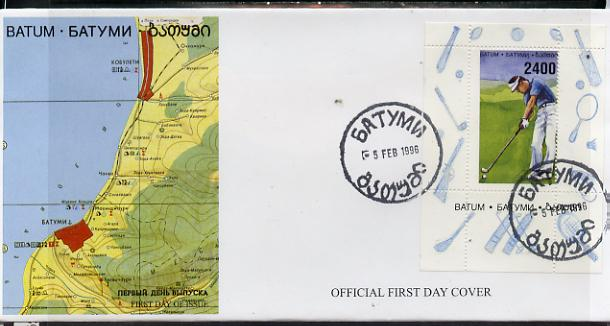 Batum 1996 Sports - Golf 2400 value individual perf sheetlet on official cover with first day of issue cancel