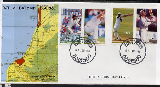 Batum 1996 Cricket World Cup (India) set of 4 values on official cover with first day of issue cancel