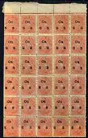 Indian States - Travancore 1911 Official 4ca pink unused block of 30 (5x6) with opt type O1 with variety