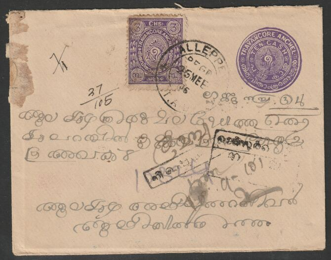 Indian States - Travancore 1905 3ca Native p/stat env (with contents) from Alleppey with additional 3ch adhesive