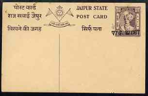 Indian States - Jaipur 1/2 anna printed p/stat card from the Royal Stores, unused