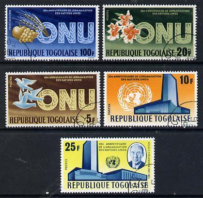 Togo 1966 UNO Anniversary cto set of 5, SG 440-44*