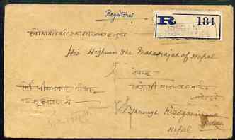 India 1931 registered cover from Jogbani to Nepal, bearing 3a adhesive