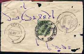 Nepal 1914 delicate cover from Calcutta with NEFAL receiving mark error