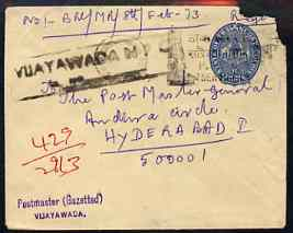 Indian States - Travancore 1973 1a p/stat env from Vijayawada to Hyderabad (part corner missing)