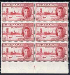 Grenada 1946 Victory 1.5d marginal block of 6 with Plate scratches R8/4 & R10/4, unmounted mint