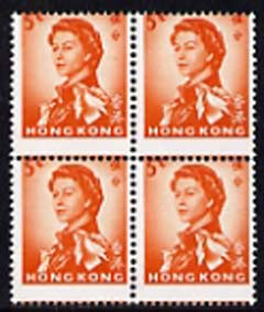 Hong Kong 1966 5c red-orange with fine 2mm shift of horiz perfs, fine unmounted mint block of 4