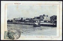 Italy - Libya 1920 PPC of