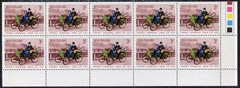 New Zealand 1972 Vintage Car Rally 3c unmounted mint corner block of 10 incl R10/6 'girl with black eye'