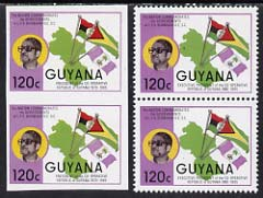 Guyana 1986 Pres Burnham Commem 120c imperf pair (plus perf normal pr) unmounted mint SG 1909var
