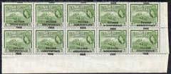 Guyana 1966 Independence opt on 6c block of 8 with opt misplaced (Date through perfs) unmounted mint, SG 424var