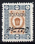 Iran 1915 Official 10ch fine mounted mint single with opt inverted, as SG O466 unlisted by Gibbons