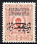 Iran 1915 Parcel Post 5ch fine mounted mint single with opt doubled, both inverted, as SG P446 unlisted by Gibbons