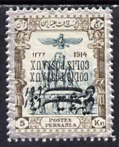 Iran 1915 Parcel Post 5kr fine mounted mint single with opt doubled, both inverted, as SG P455 unlisted by Gibbons
