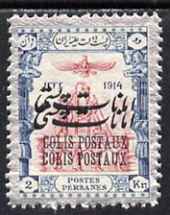 Iran 1915 Parcel Post 2kr fine mounted mint single with opt doubled, as SG P453 unlisted by Gibbons